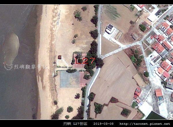 L27營區_28.jpg