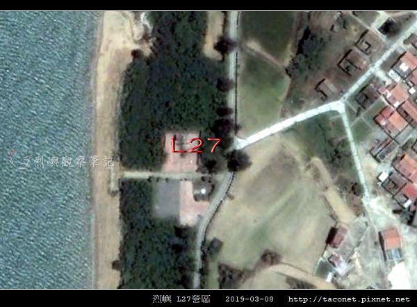 L27營區_27.jpg