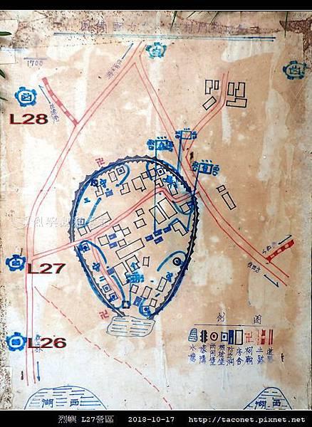 L27營區_33.jpg