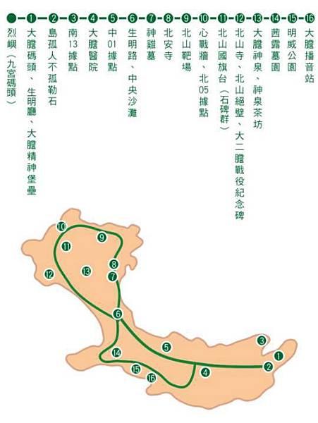 大膽島遊程.jpg