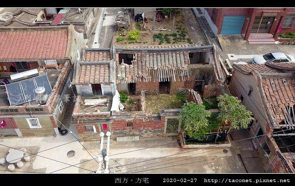 西方方宅_03.jpg