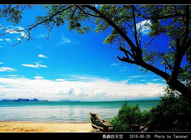 夏日。島嶼的天空_34.jpg