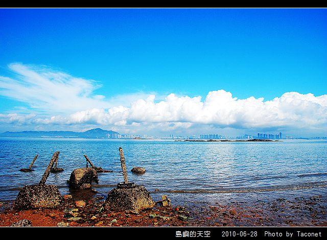 夏日。島嶼的天空_02.jpg