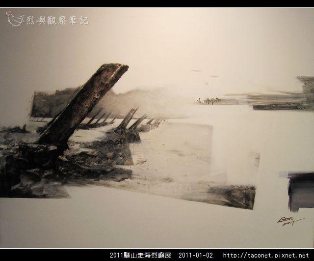 2011驅山走海烈嶼展_40.jpg