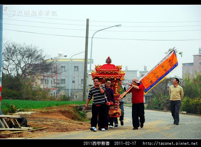2011年西甲割香_17.jpg