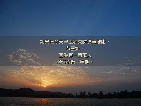 地球百人村莊_頁面_08.jpg
