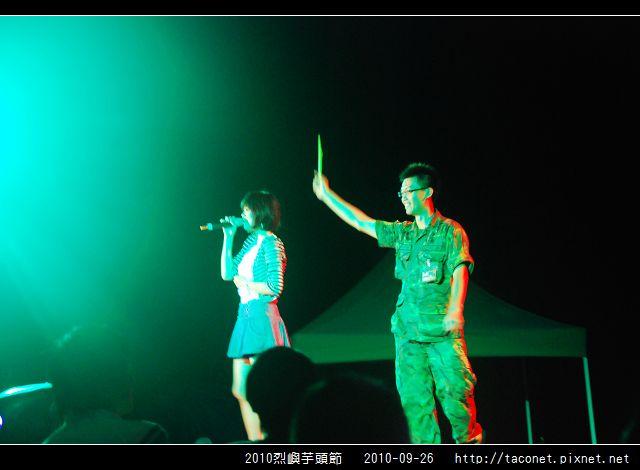 2010烈嶼芋頭節_49.jpg