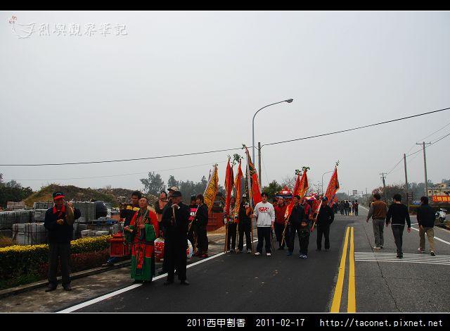2011年西甲割香_23.jpg