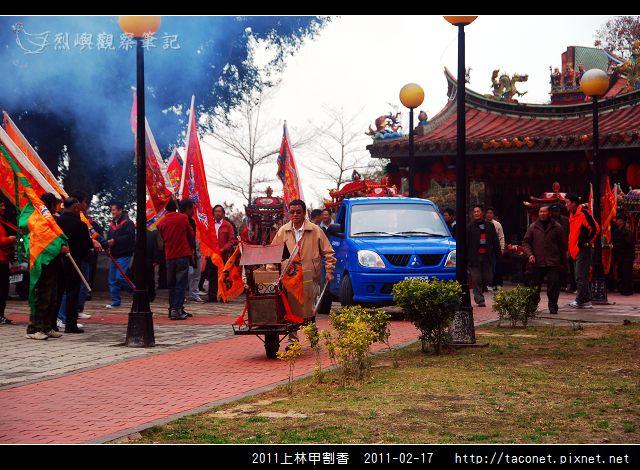 2011上林甲割香_15.jpg