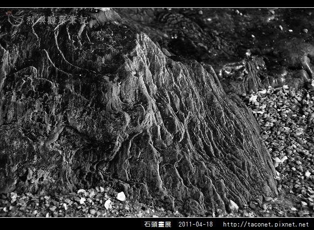 石頭畫展_04.jpg