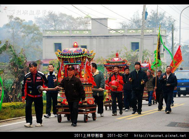 2011上林甲割香_26.jpg
