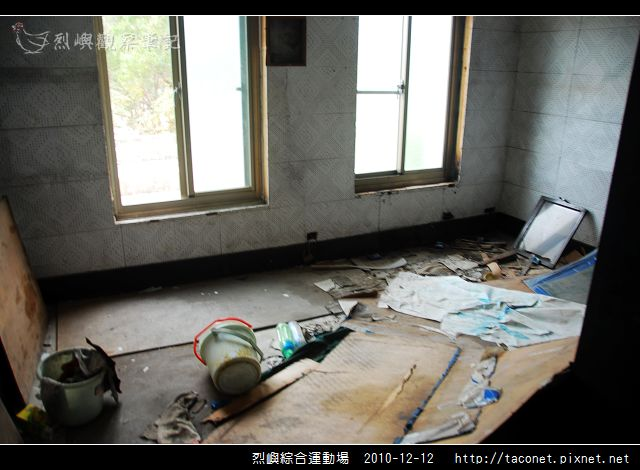 烈嶼綜合運動場_19.jpg