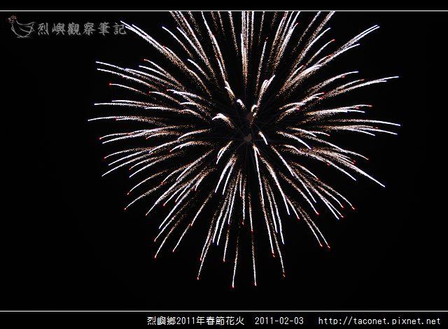 2011烈嶼春節花火_14.jpg