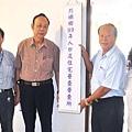 20100923-烈嶼鄉人口及住宅普查所掛牌成立