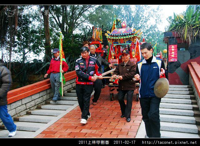 2011上林甲割香_18.jpg