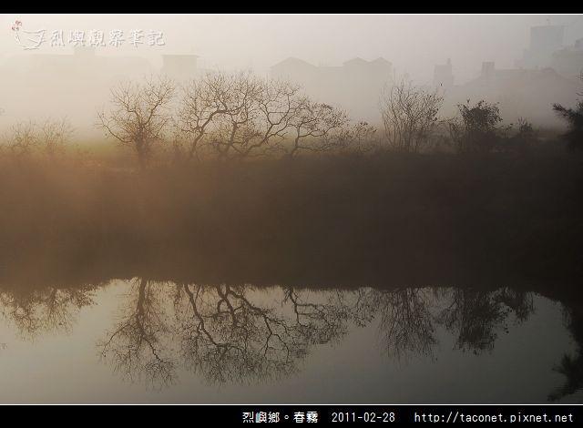 春霧_14.jpg