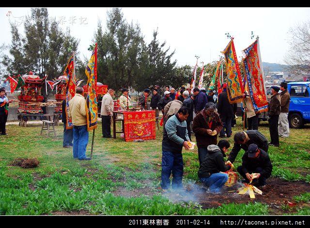 2011東林割香_19.jpg