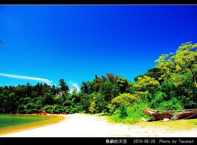夏日。島嶼的天空_32.jpg