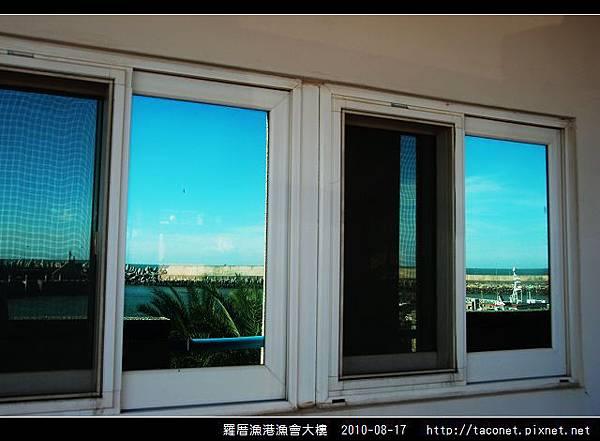 羅厝漁港漁會大樓_12.jpg