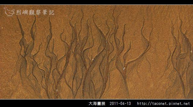大海畫展-08.jpg