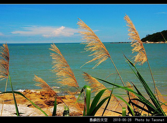 夏日。島嶼的天空_16.jpg