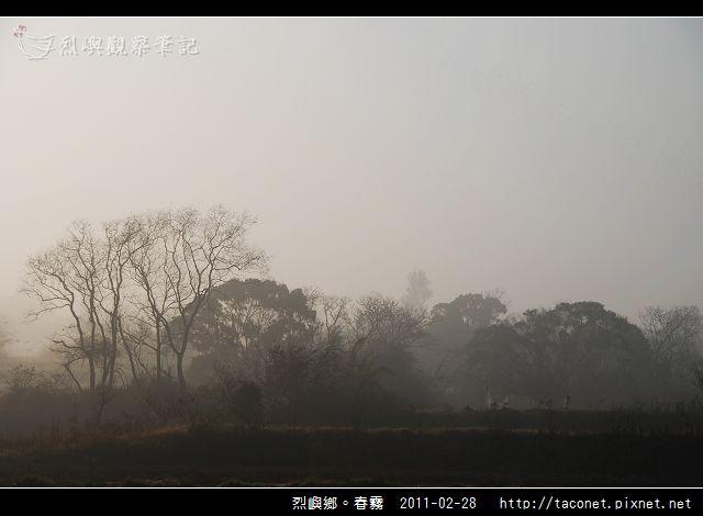 春霧_22.jpg