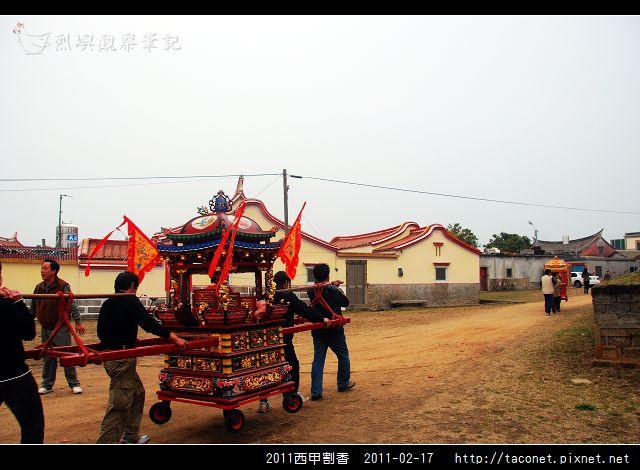 2011年西甲割香_31.jpg
