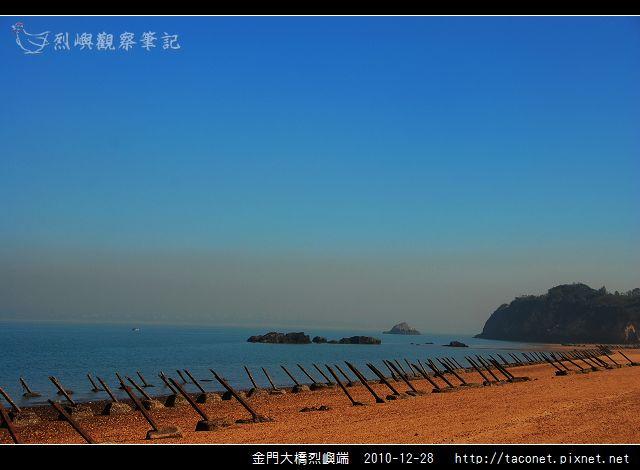 金門大橋烈嶼端_05.jpg