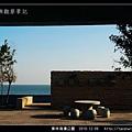 東林海濱公園_12.jpg