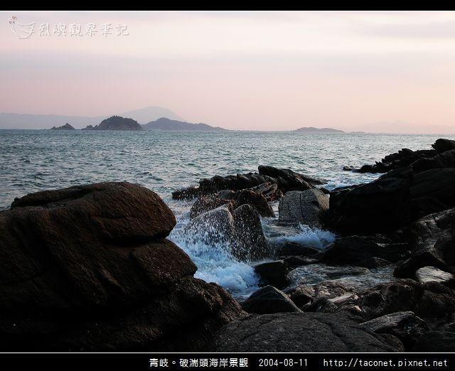 破湍頭海岸景觀_39.jpg