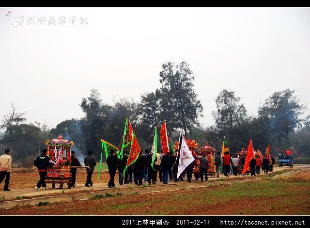 2011上林甲割香_48.jpg