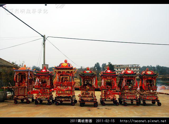 2011青岐割香_54.jpg