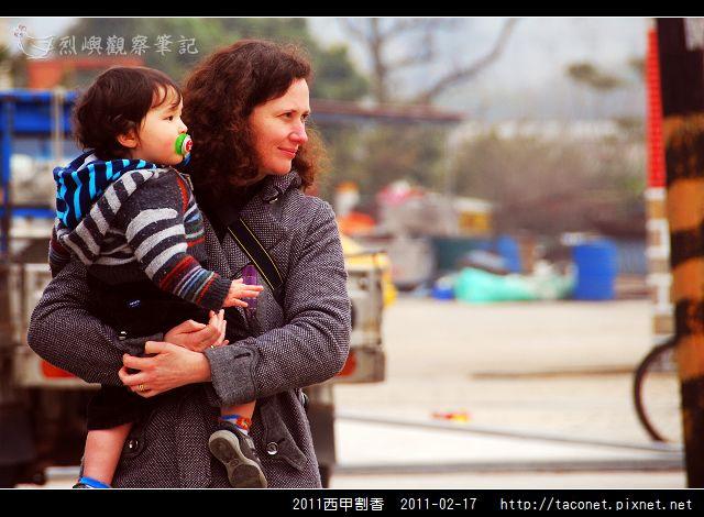 2011年西甲割香_35.jpg