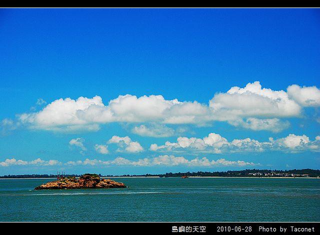 夏日。島嶼的天空_22.jpg
