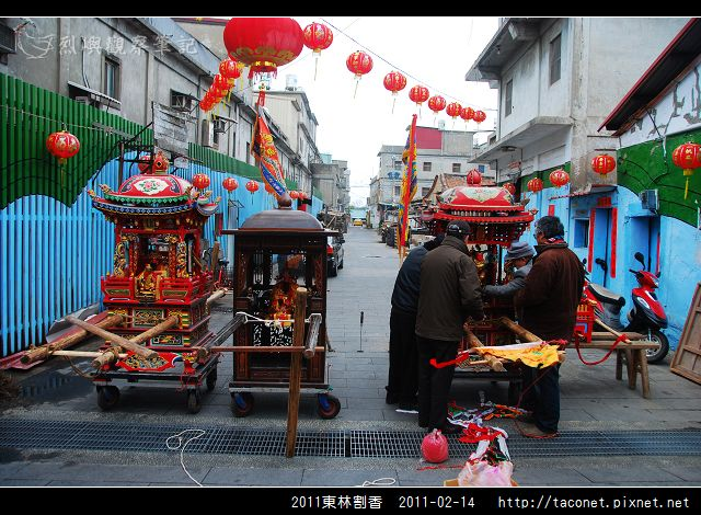 2011東林割香_05.jpg