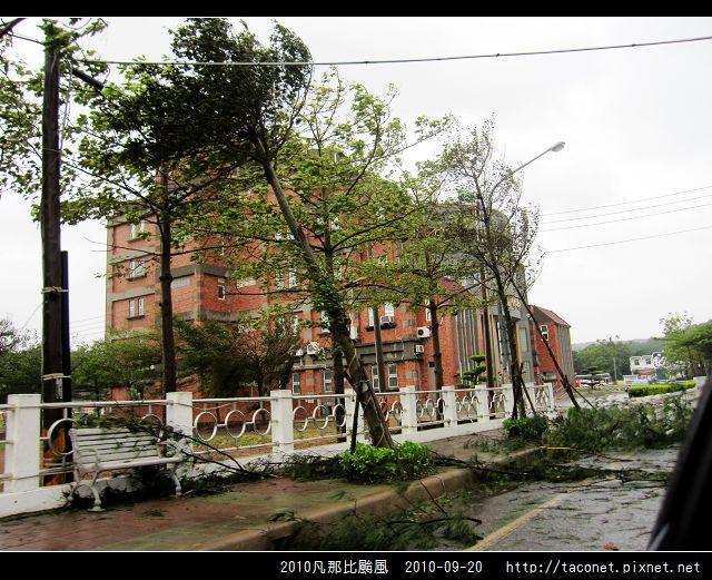 2010凡那比颱風_02.jpg