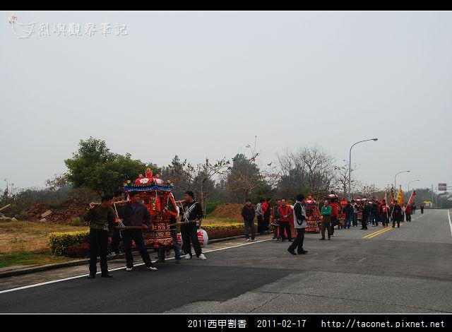 2011年西甲割香_22.jpg