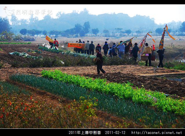 2011年上庫甲割香_50.jpg