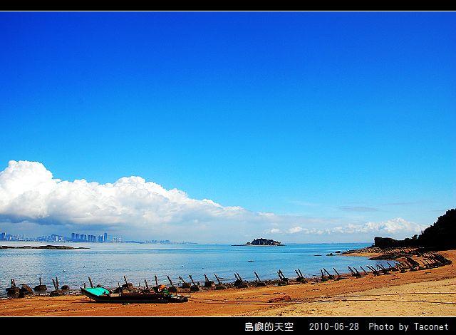 夏日。島嶼的天空_03.jpg