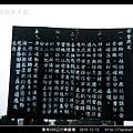 東林500公尺障礙場 _13.jpg