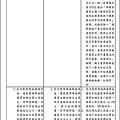 變更金門國家公園計畫_頁面_06.jpg