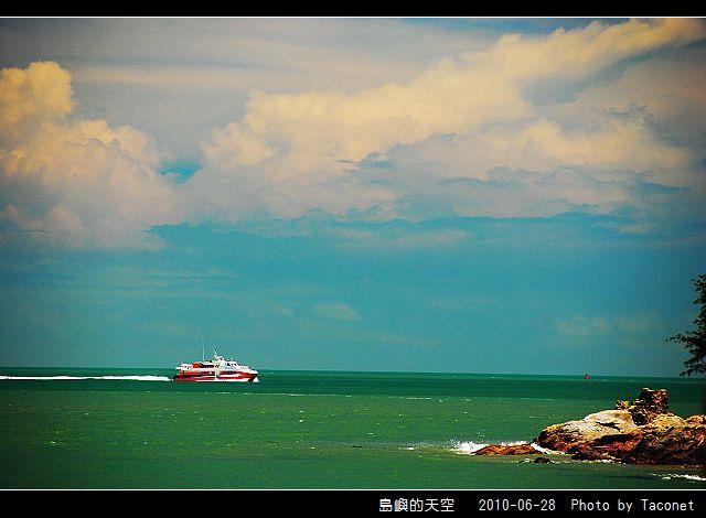 夏日。島嶼的天空_23.jpg