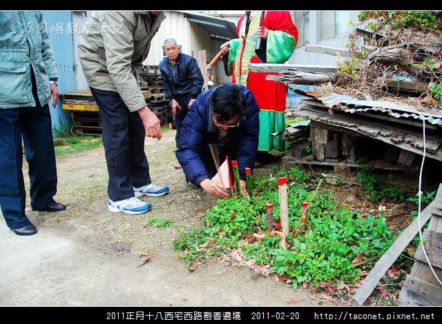 2011西宅西路割香遶境_23.jpg
