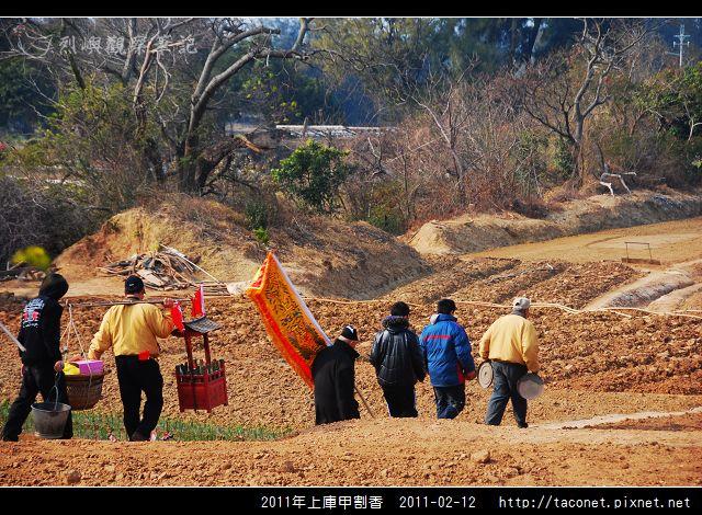 2011年上庫甲割香_47.jpg