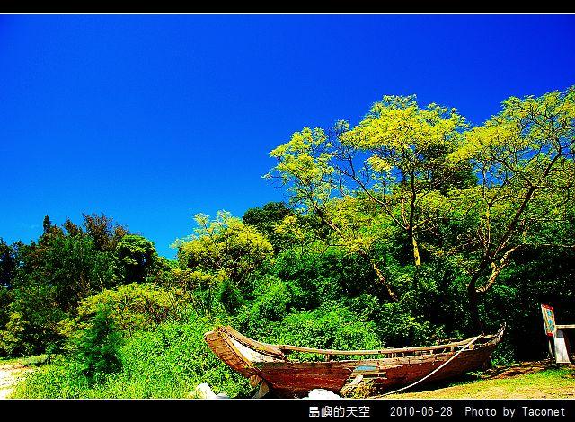 夏日。島嶼的天空_31.jpg