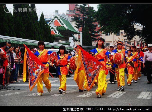迎城隍之藝陣_46.jpg