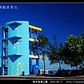 東林海濱公園_06.jpg