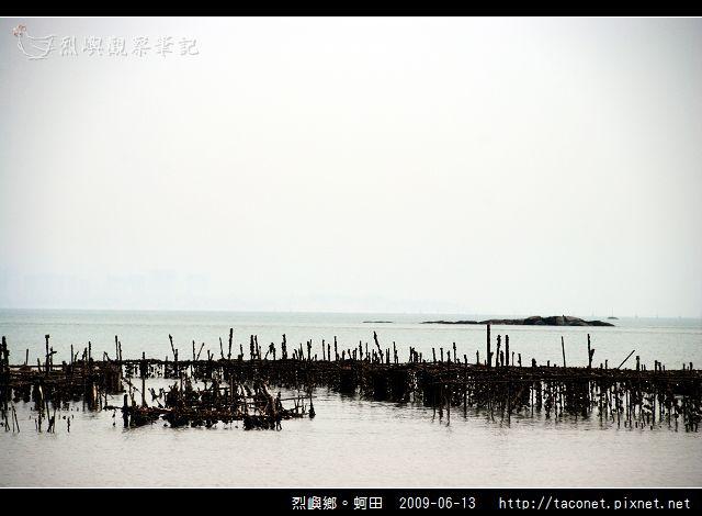 烈嶼鄉。蚵田_01.jpg