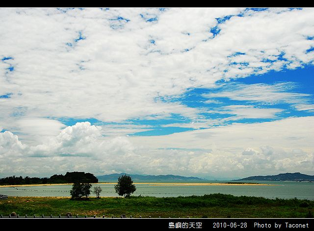 夏日。島嶼的天空_09.jpg