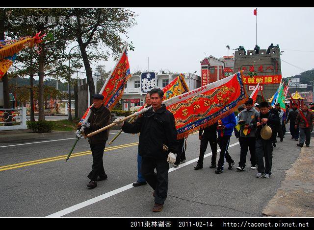 2011東林割香_37.jpg